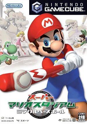 任天堂はマリオにもっと野球させて下さいよ!