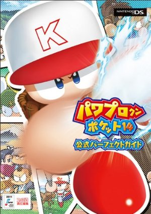 game_pawapoke14_2