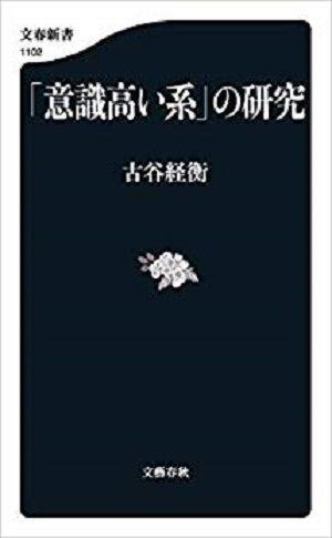 book_isikitakai_1