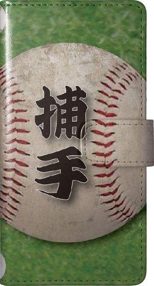 出塁率.000だが、犠打成功率と守備率と盗塁阻止率が1.000の捕手