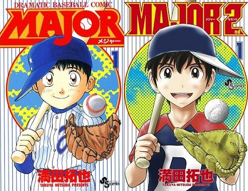 book_major_major2_1