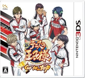 game_tenisunooujisama_1