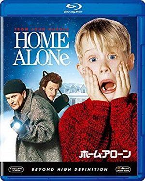 dvd_homealone_1