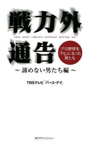 book_senryokugai_4