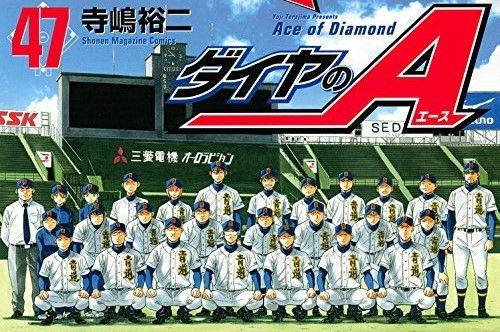 book_daiyanoa_47