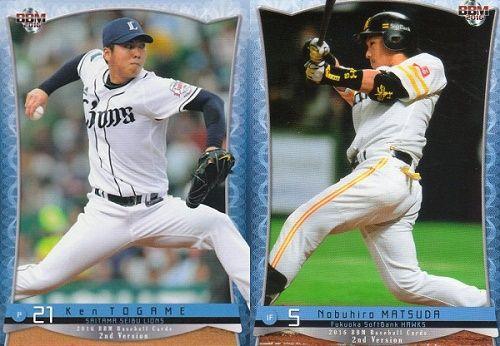 十亀剣さん、松田を2打数2安打1被本塁打に抑える