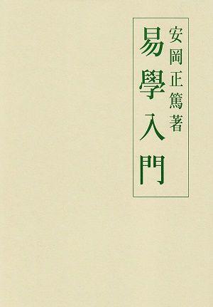 book_uranai_1