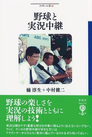 book_jikkyou_2