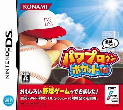 game_pawapoke10_1