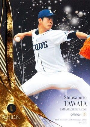 L_018_tawata_22