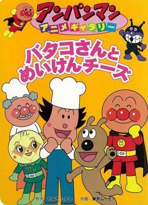 book_batako_1