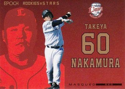 L_060_nakamura_20