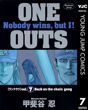 book_oneouts_7
