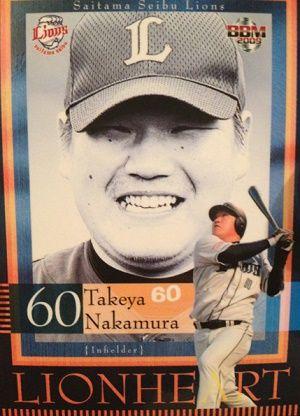 中村剛也とかいうケガさえなければ通算500本は打ててた打者