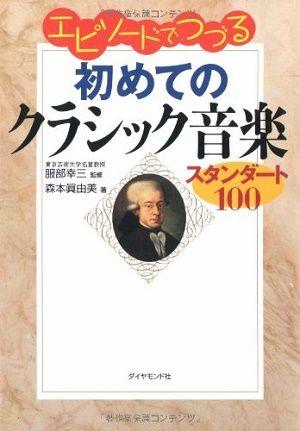 book_piano_1