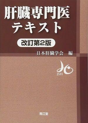 book_kanzou_8