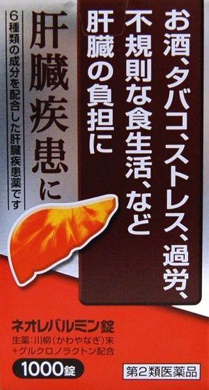 item_kanzou_1