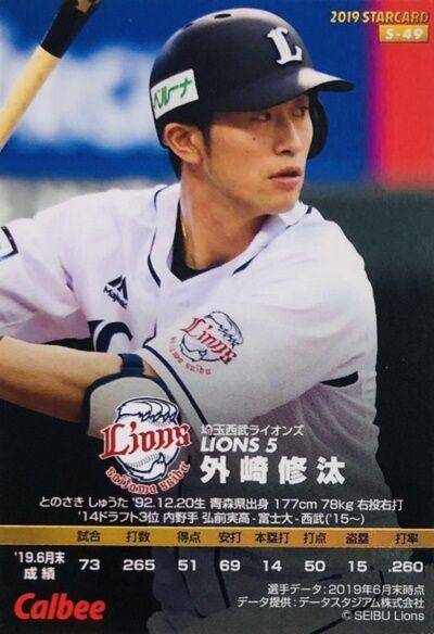 L_005_tonosaki_23