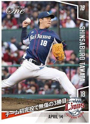 L_018_tawata_32