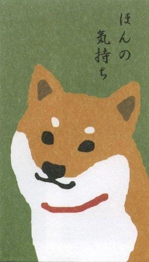 item_otoshidama_7