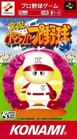 game_pawapuro94_1