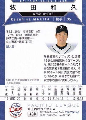 L_035_makita_83