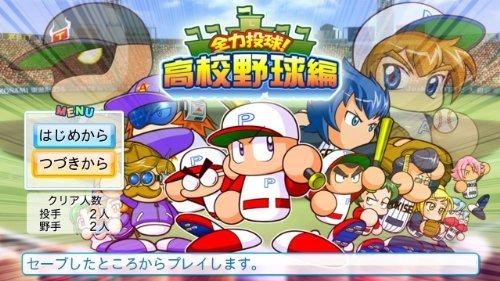 game_pawapuroplay_3