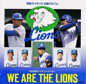 L_000_lions_ouen_1