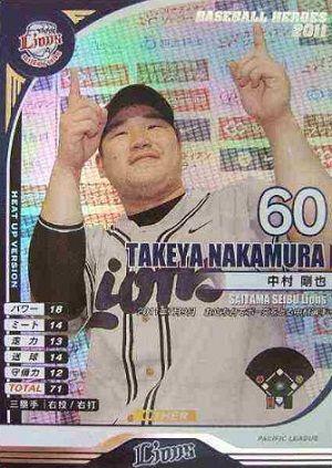 L_060_nakamura_34
