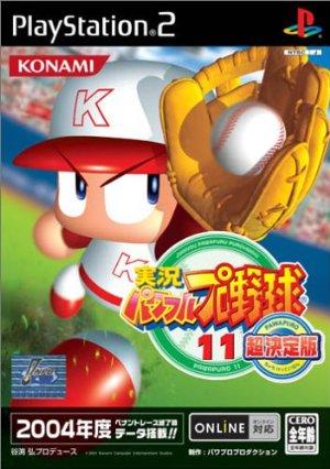game_pawapuro11_1