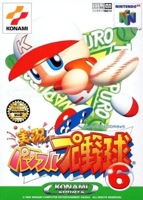 game_pawapuro6_1