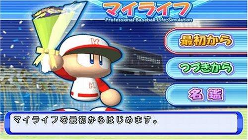 game_pawapuro_7