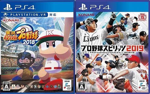 game_pawapuro2018_purosupi2019_1