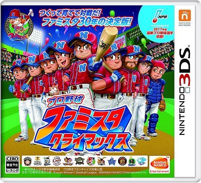 game_famisuta_kurai_1