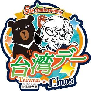 L_000_taiwan