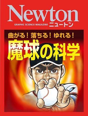book_makyuu_1
