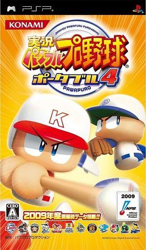 game_pawapota4_2
