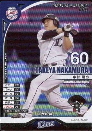 L_060_nakamura_43
