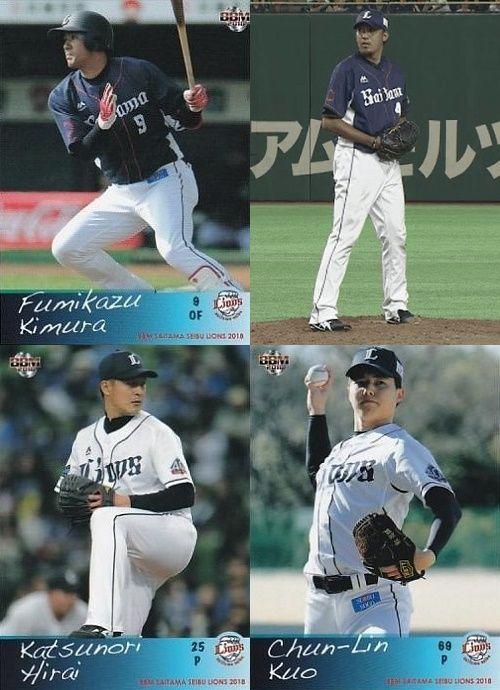 L_009_kimura_L_044_L_025_L_069_1