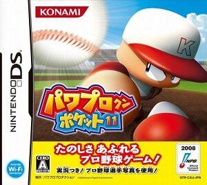 game_pawapoke11_1