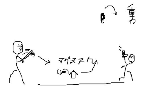 livejupiter-1541831329-16-490x300