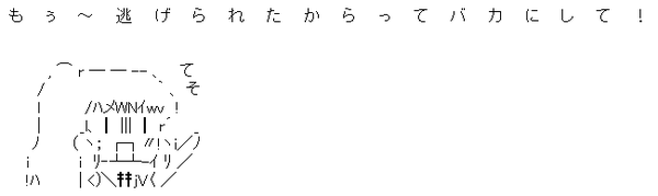 AAの画像化(398)