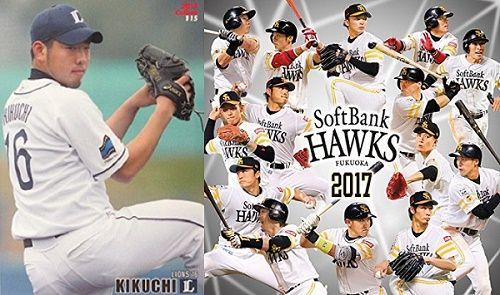 菊池雄星 対ソフトバンク 0勝11敗 防御率5.68←これ