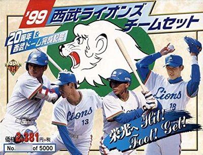 L_000_lions_1999_1