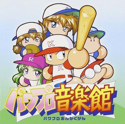 game_pawapurobgm_1