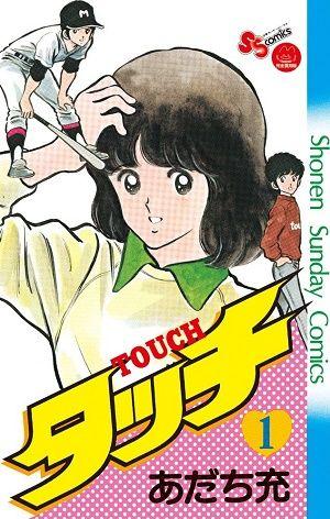 book_tacchi_1