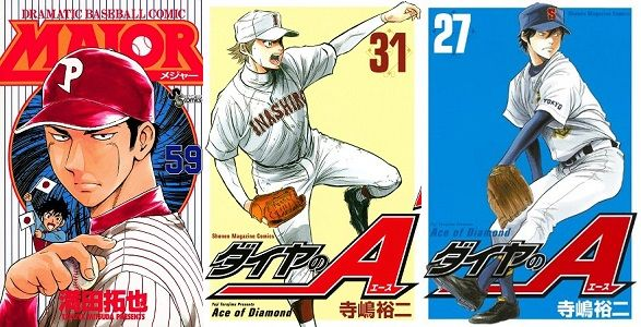 book_major_59_daiyanoa_31_27
