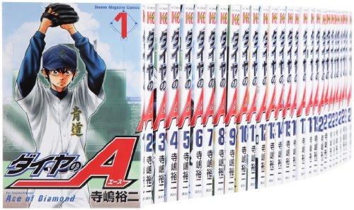 book_daiyanoa_all_1