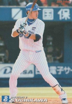 De_002_uchikawa_5