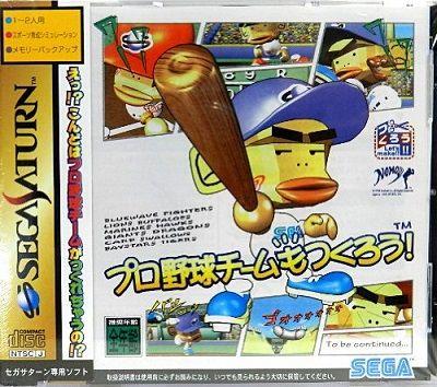 game_yakyutuku_1